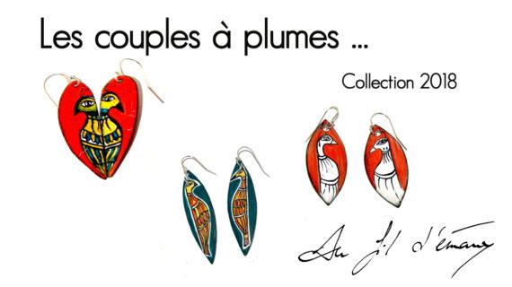«Les couples à plumes», la 1ère collection 2018